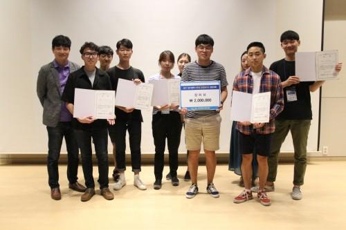 [대학저널]경복대, 경기권역 창업동아리 경진 '장려상' 수상
