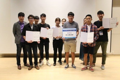경복대, 경기권역 창업동아리 경진 '장려상' 수상