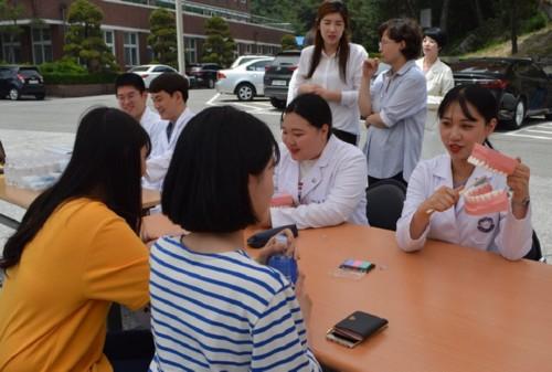 치위생과, 구강보건의 날을 맞이해 다양한 행사 개최