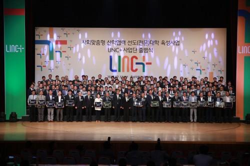 [KNS뉴스통신]경복대학교, LINC+ 정식 출범...맞춤형 인재 양성