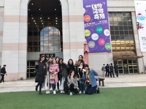 경복대학교 유아교육학과 외국인 유학생과 함께하는 문화교류 프로그램 운영