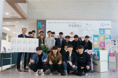 경복대 스마트IT소프트웨어과, 캡스톤디자인 전시회 개최