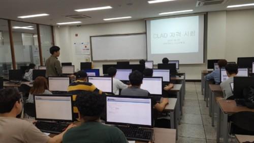 지능로봇과, '2018년 국제공인자격증 CLAD 시험'에서  97% 높은 합격률 화제
