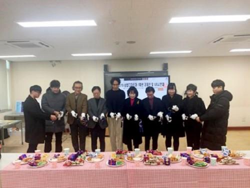 경복대학교 산업디자인과, 2019 1학년 과제전 및 VR시연회 개최