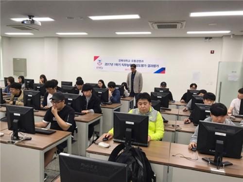 경복대학교 유통경영과, 현장중심의 교육과정 실현