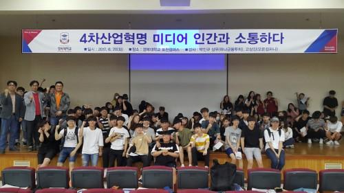 [KNS뉴스통신]경복대학교 임상병리과, 작업치료과 재학생 대상 특강 개최