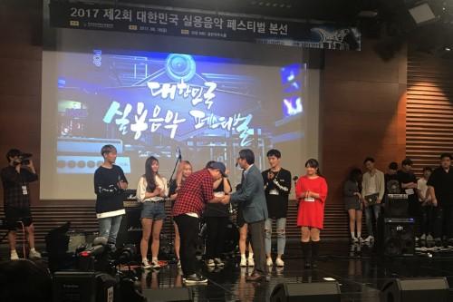 [이뉴스투데이]'경복대 실용음악과' 강혜림·홍승환, 대한민국 실용음악페스티벌 결선 진출