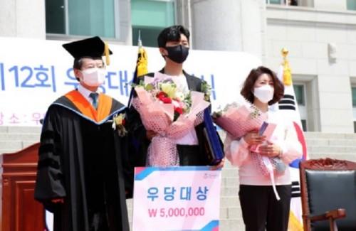 ˝모교는 경복대, 고향은 포천시˝…미스터트롯 '임영웅 마케팅' 눈길