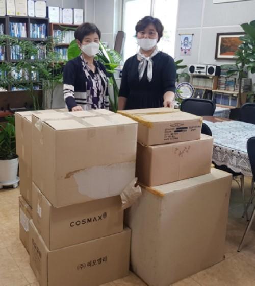 복지행정과, 산학협력업체 ㈜리오엘리에서 미용용품 기증받아