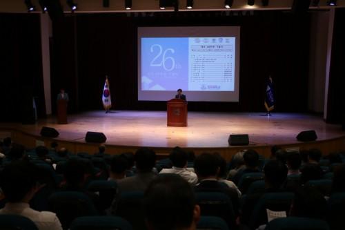 개교 26주년 기념식...'4차 산업혁명 선도 대학으로'