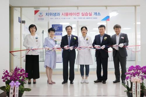 경복대학교 치위생과, 국내최초 'NCS 시뮬레이션 실습실' 개소