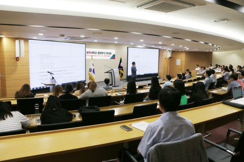 지속가능한 발전 전략을 위한 행정부서 워크숍 개최