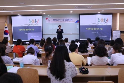아동상담보육과, '남양주-구리지역 보육교사 보수교육' 개강