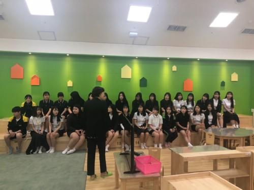 유아교육과 광동고등학교 대상 '진로체험학습' 진행
