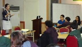교육역량강화사업 성과와 전망 - 4